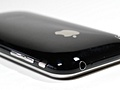 Apple iPhone 3G (3)