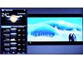 Samsung B750 recensie widgets
