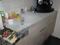 OC Challenge 2008 - kitchenfun
