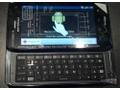 Motorola Droid 4 lek