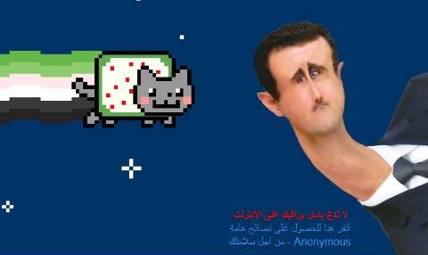 Defaced website van Syrische overheid