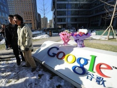 Google China en bloemen