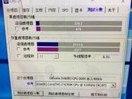 Intel-hexacore met 45W-tdp voor laptops