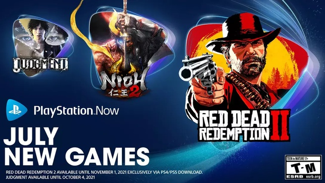 PlayStation Now Jolly 2021
