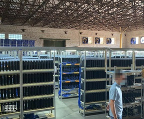 Cryptominingfarm in Vinnytsja, via SBU