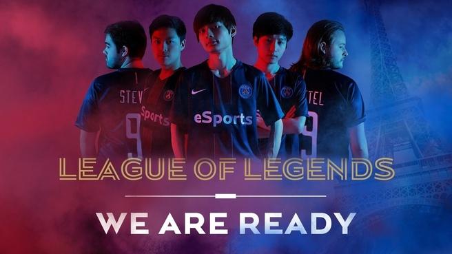 PSG League of Legends