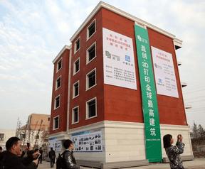 Appartementencomplex uit 3d-printer, Winsun