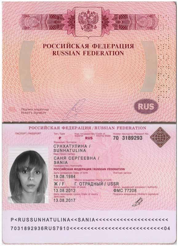 Dating Russische man wat moet ik verwachten