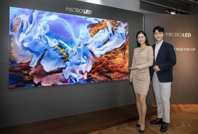 TV mikrol Samsung 202110 inci