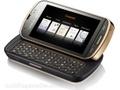 Samsung B7620 Goud