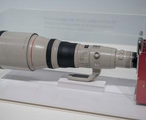 Canon 250 megapixel-sensor