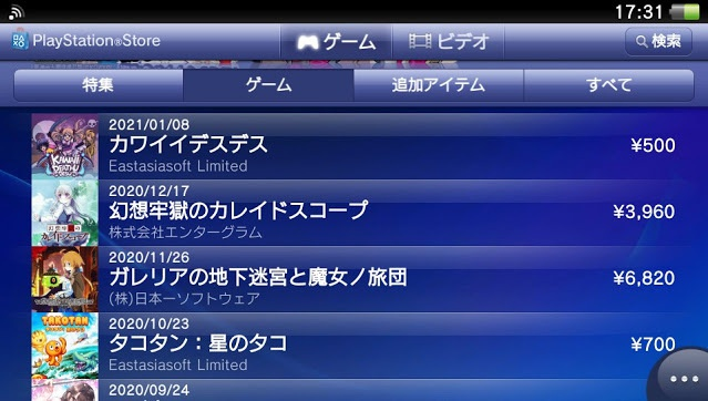 PSN-store op PS Vita