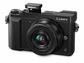 Goedkoopste Panasonic Lumix DMC-GX80 + 12-32mm f/3.5-5.6 Zwart