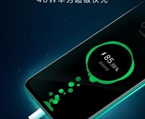 Huawei Nova 5-teaser
