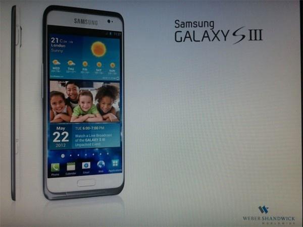 Vermeende Galaxy S III