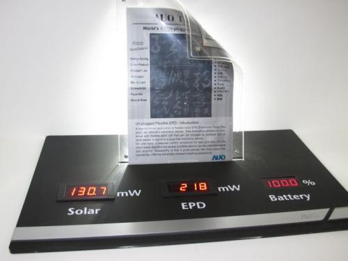 E-paper AU Optronics