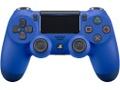 Goedkoopste Sony PlayStation Dualshock 4 Controller (V2) Blauw