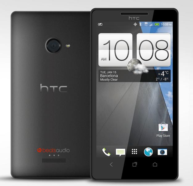 Vermeende render HTC M7