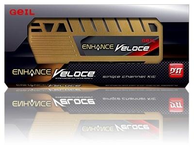 GeIL 4GB PC3-10660