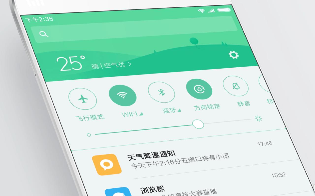 Xiaomi Miui 8