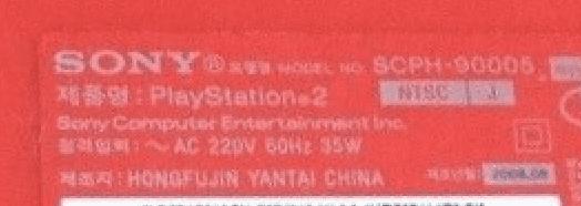 https://tweakers.net/i/ZSDZMHteeIDc1MWeXL3kxevGc1Y=/full-fit-in/4000x4000/filters:no_upscale():fill(white):strip_exif()/f/image/uvMR24AUZ1x9d2ikTzwN7Exq.png?f=user_large