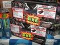XFX HD 5770 XXX