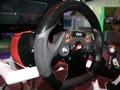 Fanatec Forza Motorsport CSR Elite