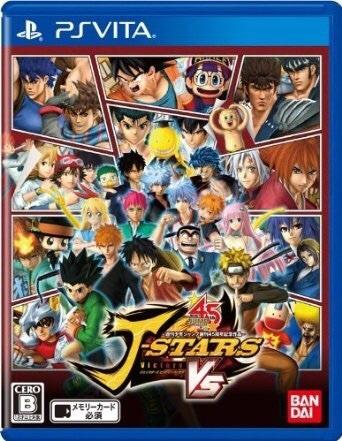 JStars Victory VS+, PlayStation 4