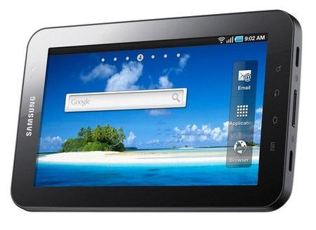 Samsung Galaxy Tab Gorilla Glass