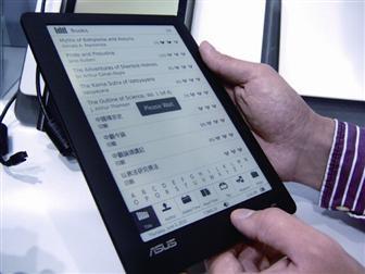 Asus e-reader 8 inch
