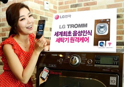 LG app spraakherkenning Tromm wasmachines