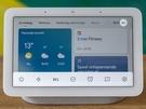 Google Nest Hub v2 interface