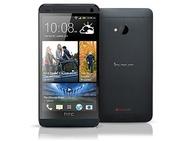 HTC One 32GB Zwart