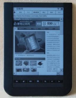 Aldi e-reader
