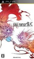Final Fantasy Typ-0