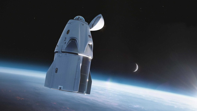 SpaceX dome