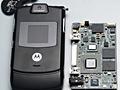 Motorola Mobile-itx
