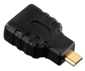 Hama 1.5m HDMI m/m