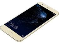 Huawei P10 Lite Goud