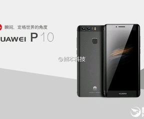 Vermoedelijke Huawei P10 Plus