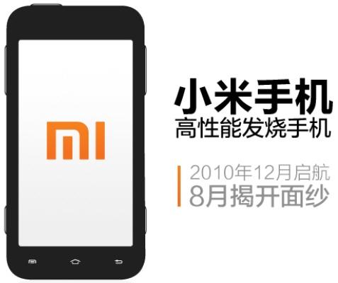 Miui Phone