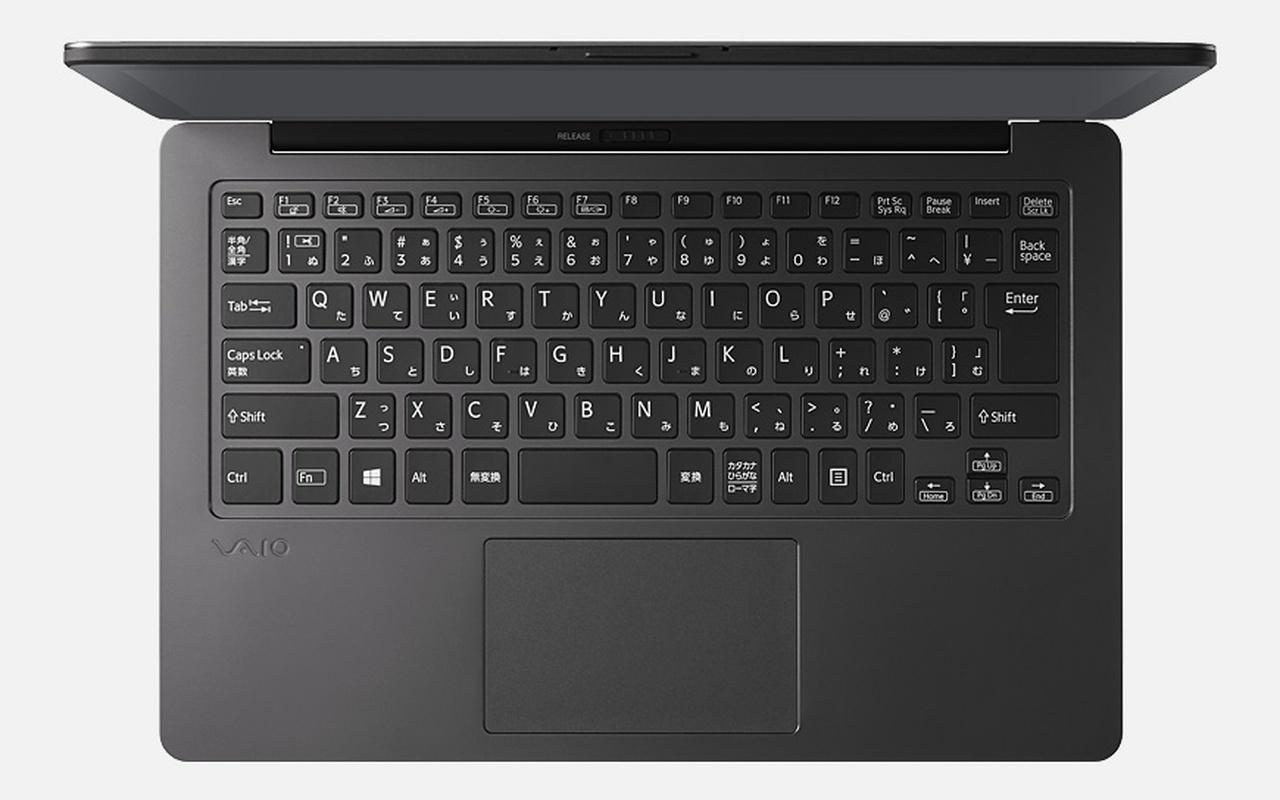 Vaio Z laptop 2015