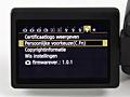 EOS 650D menuinterface