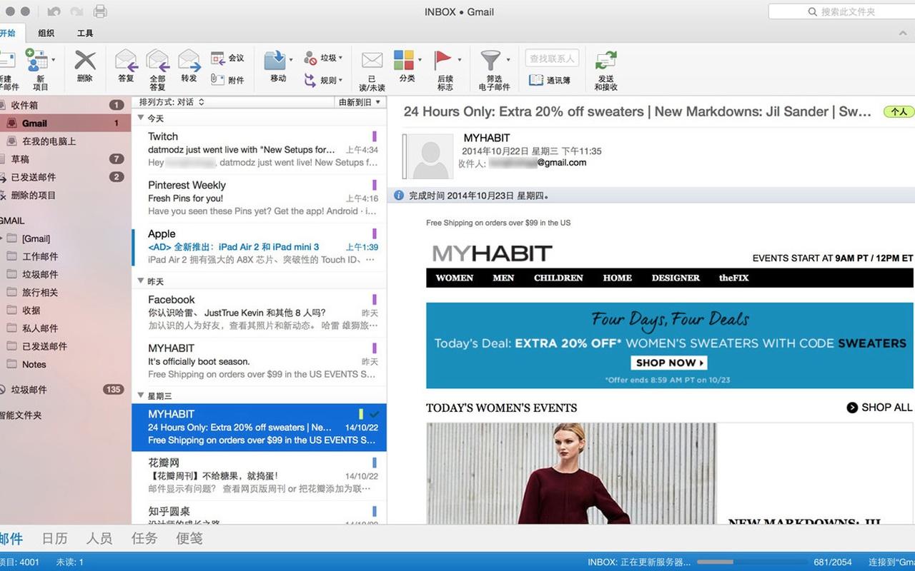 Office 16 voor Mac