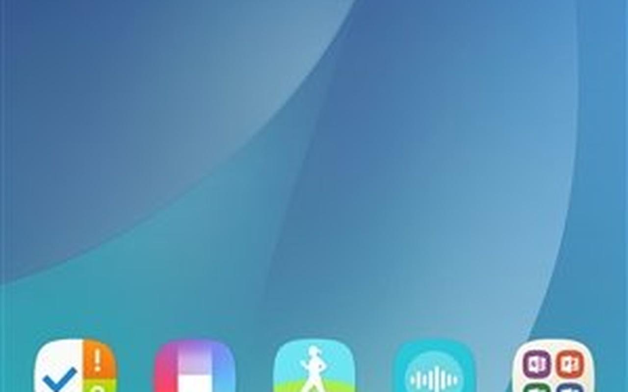 Samsung Galaxy Beta Program: New Note UX