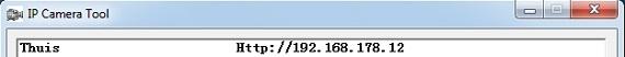 IP Cam Tool list