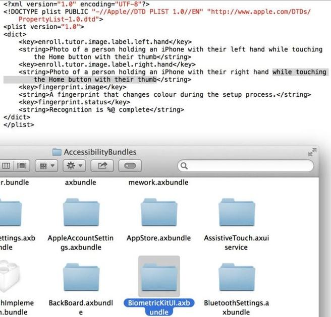 Verwijzing naar vingerafdrukscanner in iOS 7 bèta