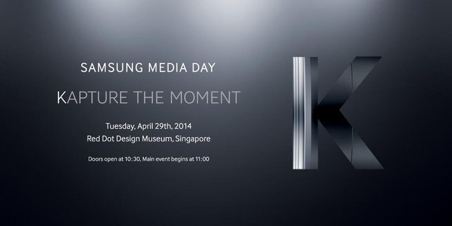 Samsung-uitnodiging Kapture the moment