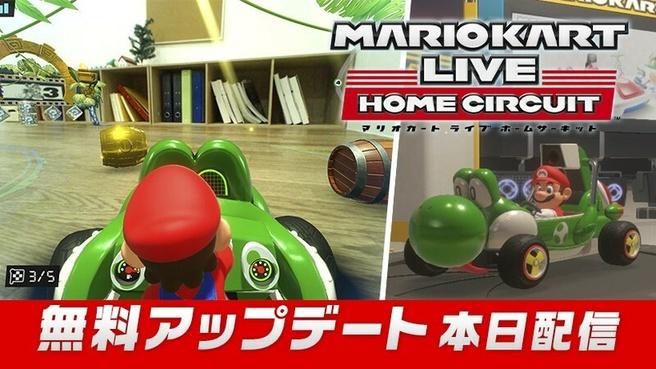 Mario Kart Live: Arena Rumah