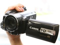 Canon Ivis HG21